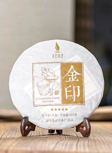 Menghai Golden Buds Palace Ripened Pu-erh Cake Tea 2012
