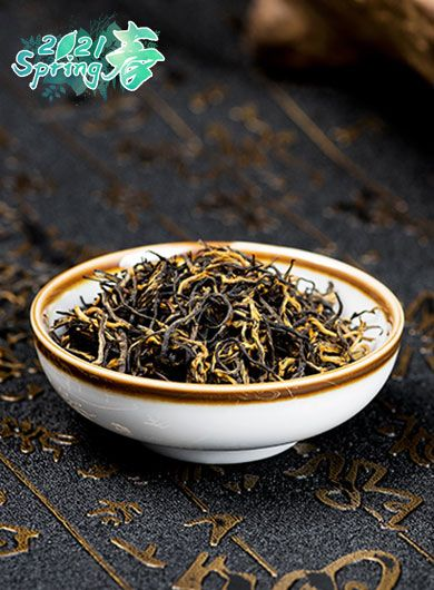 Golden Monkey Black Tea 1