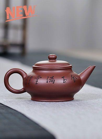 Handmade Jin Yu Man Tang Yixing Zisha Teapot