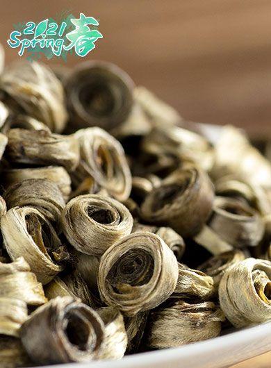 Nu Er Huan (Daughter's Ring) Jasmine Green Tea