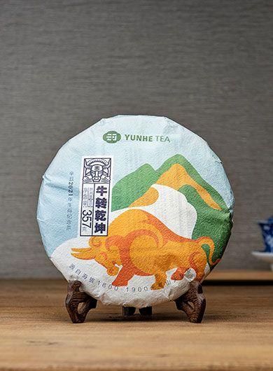 Menghai Raw Pu-erh Cake Tea 2021 - Ox Year