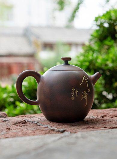 Handmade Qinzhou Nixing Pottery Teapot Shede