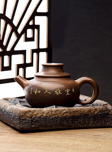 Handmade Qinzhou Nixing Pottery Teapot Shiya Renhe