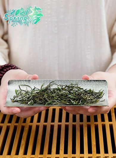 Organic Tian Mu Yun Wu Green Tea 1