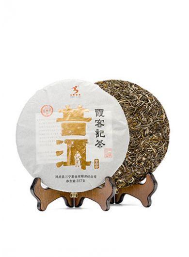Xia Ke Ji Raw Pu-erh Cake Tea 2017