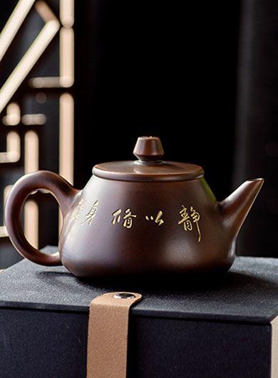 Handmade Shi Piao Qinzhou Nixing Pottery Teapot