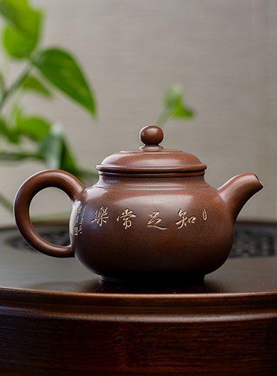 Handmade Qinzhou Nixing Pottery Teapot Zhizu Changle