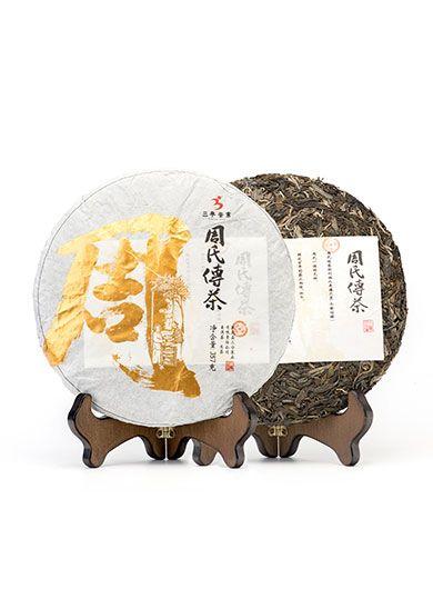 Zhoushi Fengqing Raw Pu-erh Cake Tea 2017