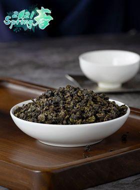 Charcoal-baked Anxi Tie Guan Yin Oolong Tea 1