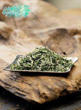 Bi Luo Chun Green Tea (Pi Lo Chun) Category