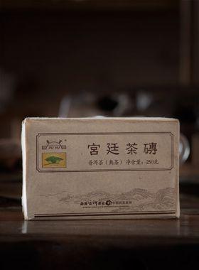 Palace Ripened Pu-erh Brick Tea 2007 Category