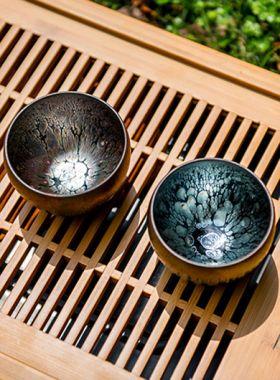 Handmade Jianyang Jianzhan Tea Cups - Golden Pink and Deep Blue Couple Cups