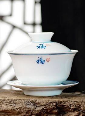 Double Blue Lines Gaiwan 110 ml Category