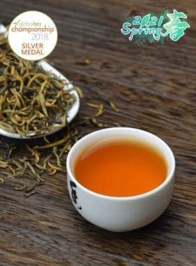 Yun Nan Dian Hong Black Tea – Golden Tip 1