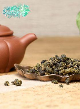 Superfine Taiwan Qing Xiang Dong Ding Oolong Tea 1