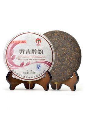 Fengqing Chun Yun Ripened Pu-erh Cake Tea 2006