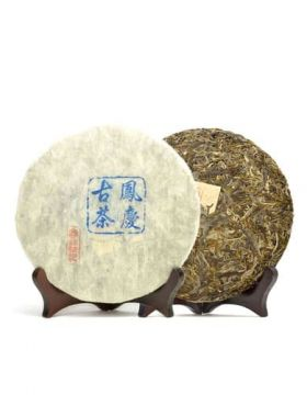 Fengqing Ancient Tree Raw Pu-erh Cake 2014