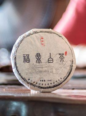 Fuding White Tea Cake 100g