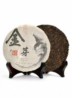 Menghai Golden Buds Tribute Ripened Pu-erh Cake Tea 2015