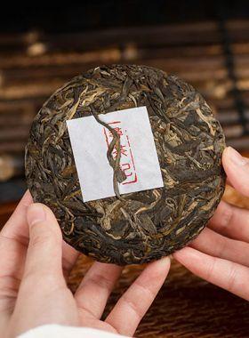 Guo Gan Gushu Ancient Wild Tree Raw Puerh Cake Tea