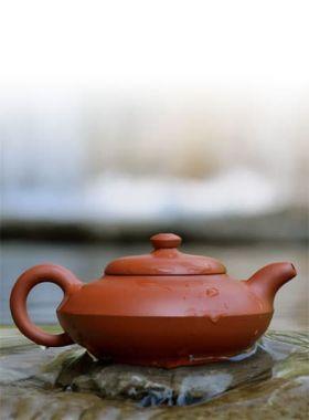 Hand-made He Huan Yixing Zisha Teapot