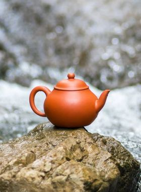 Handmade Pear-Shaped Short Shui Ping Yixing Zisha Teapot