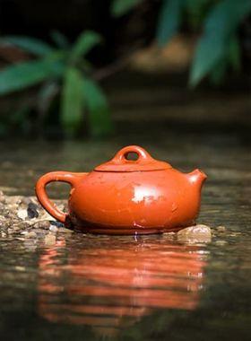 Handmade Yi Piao Yixing Zisha Teapot