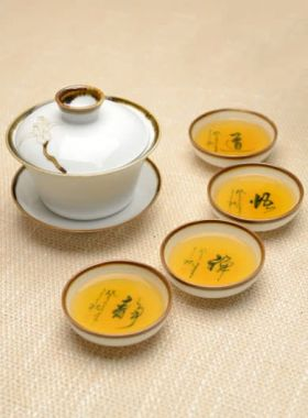 Handwritten Calligraphy Tea Cup Category