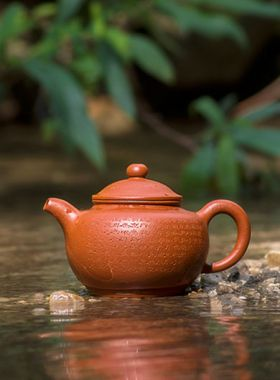Heart Sutra Duo Zi Yixing Teapot