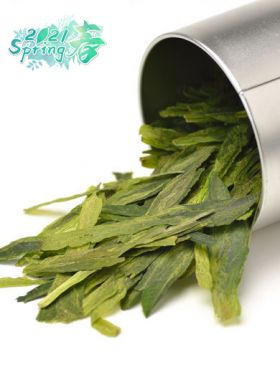 Premium Tai Ping Hou Kui Green Tea Category