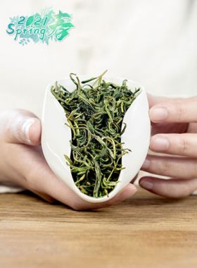 Huang Shan Mao Feng Green Tea Category