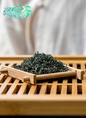 Lu Shan Yun Wu Green Tea Category