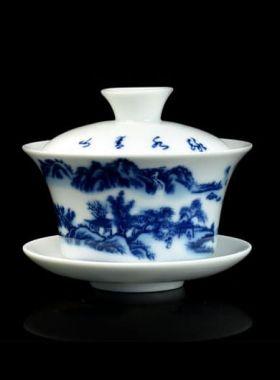 Blue & White Landscape Painting Porcelain Gaiwan