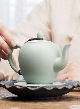 Ru Yao Porcelain Teapot – Mei Ren Jian