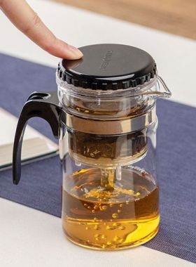 Manually Blow-Molded Glass Infuser Tea Cup 200ml / 6.8oz