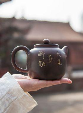 Handmade Qinzhou Nixing Pottery Teapot Tiandao Couqin