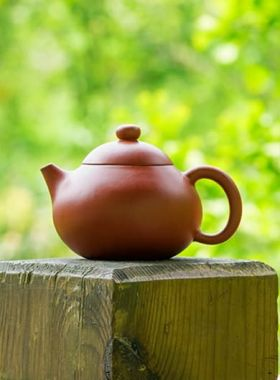 Hand-made Pear-Shaped Xi Shi Yixing Zisha Teapot