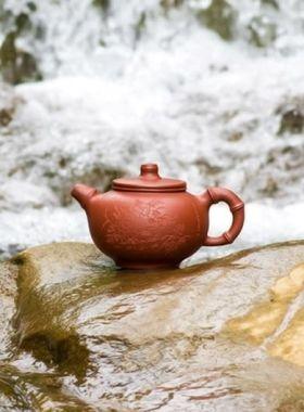 Peony Bamboo Yixing Zisha Teapot