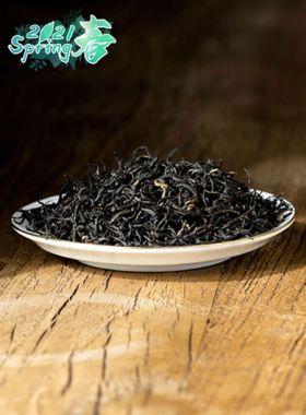 Superfine Keemun Mao Feng Black Tea