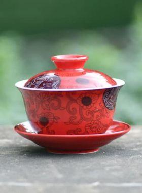 Red Lanteng Porcelain Gaiwan