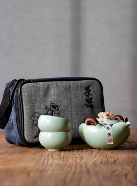 Ru Yao Kuai Ke Bei Travel Tea Set