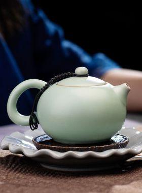 Ru Yao Porcelain Teapot - Xishi