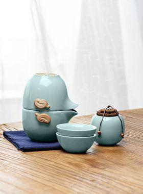 Ru Yao Kuai Ke Bei Travel Tea Set 7 Pieces