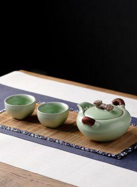 Ru Yao Kuai Ke Bei Tea Set