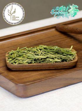 Premium Dragon Well Chinese Green Tea 1