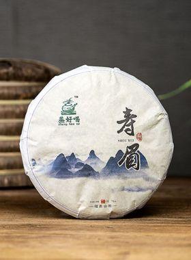 Fuding Shou Mei White Tea Cake 2016