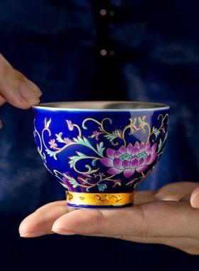 Silver Blue Lotus Porcelain Tea Cup