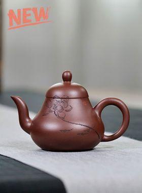 Handmade Tall Shui Ping Yixing Zisha Teapot