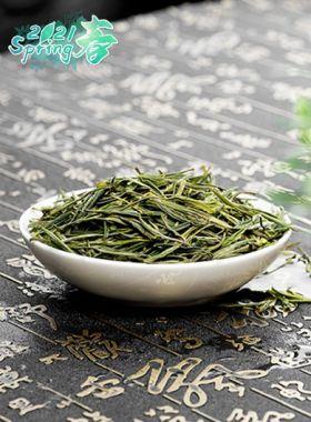 Organic Hangzhou Tian Mu Qing Ding Green Tea  1