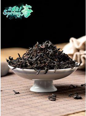 Nonpareil Yunnan Dian Hong Ancient Wild Tree Black Tea leaf